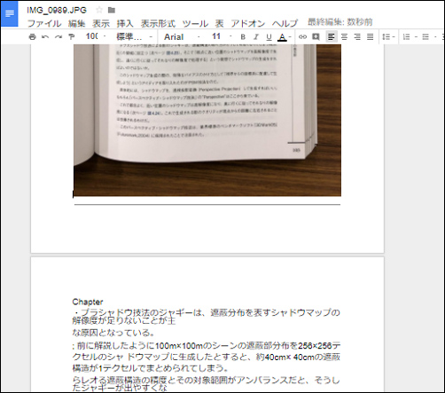 f:id:IKUSHIMA:20180202102542j:plain