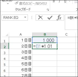 f:id:IKUSHIMA:20180319163556j:plain