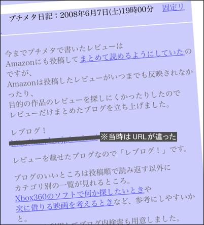f:id:IKUSHIMA:20180602170148j:plain