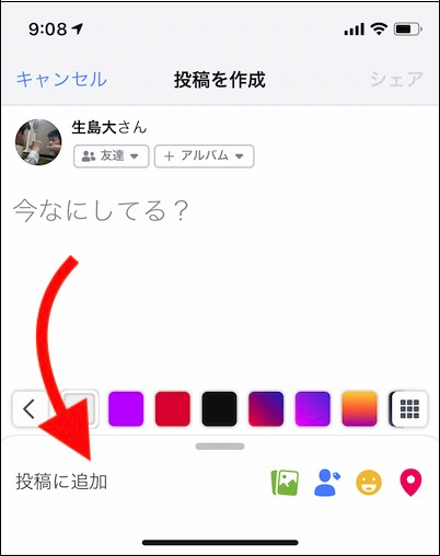 f:id:IKUSHIMA:20181104092647j:plain