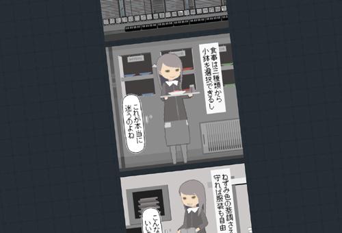 f:id:IKUSHIMA:20190121123022j:plain