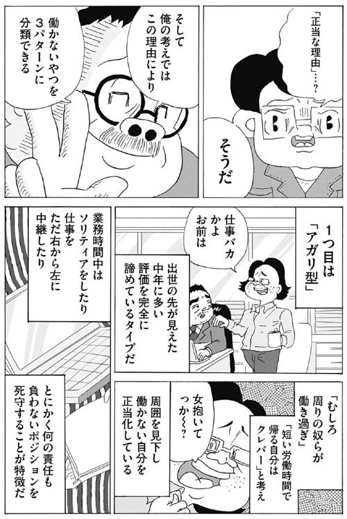 f:id:IKUSHIMA:20190129171007j:plain