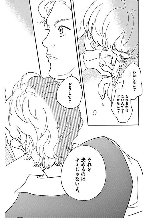 f:id:IKUSHIMA:20190811110149j:plain