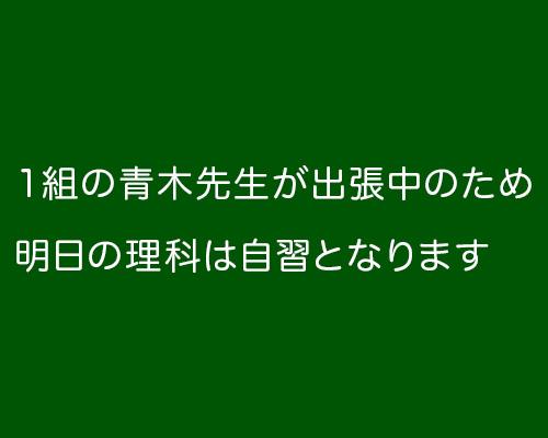 f:id:IKUSHIMA:20190915185635j:plain