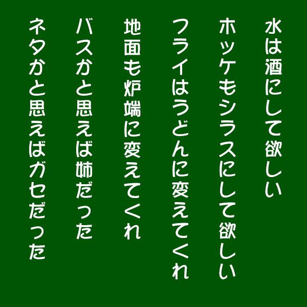 f:id:IKUSHIMA:20190920162001j:plain