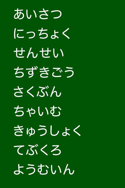 f:id:IKUSHIMA:20190920223211j:plain