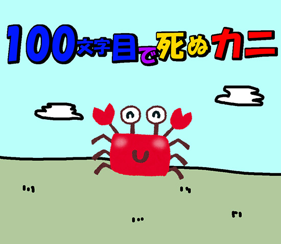 f:id:IKUSHIMA:20200630100409j:plain
