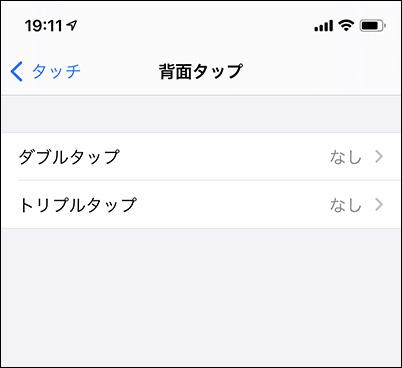f:id:IKUSHIMA:20200919213858j:plain