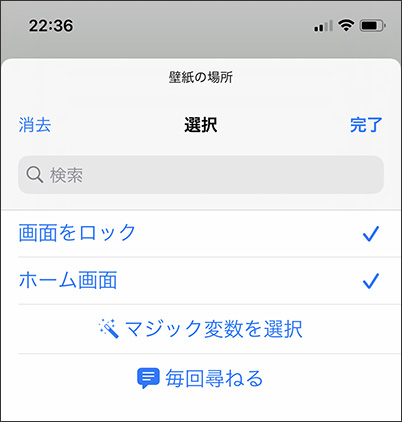 f:id:IKUSHIMA:20210216125644j:plain