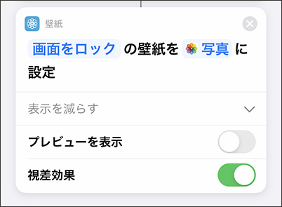 f:id:IKUSHIMA:20210216125801j:plain