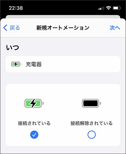 f:id:IKUSHIMA:20210216131136j:plain