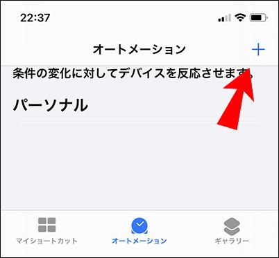 f:id:IKUSHIMA:20210216201824j:plain