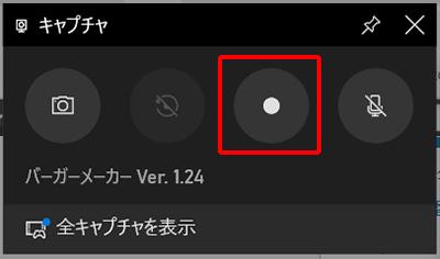 f:id:IKUSHIMA:20210607094117j:plain