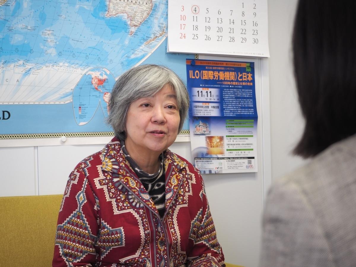 f:id:ILO_Japan_Friends:20191127172158j:plain