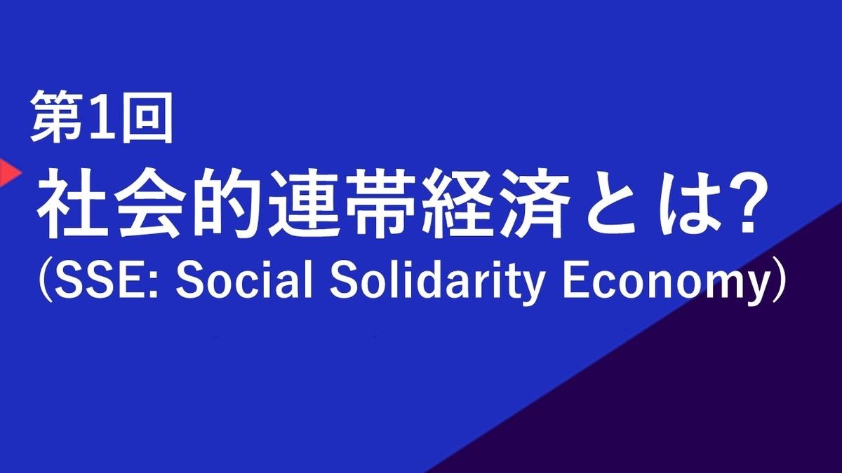 f:id:ILO_Japan_Friends:20200423200314j:plain