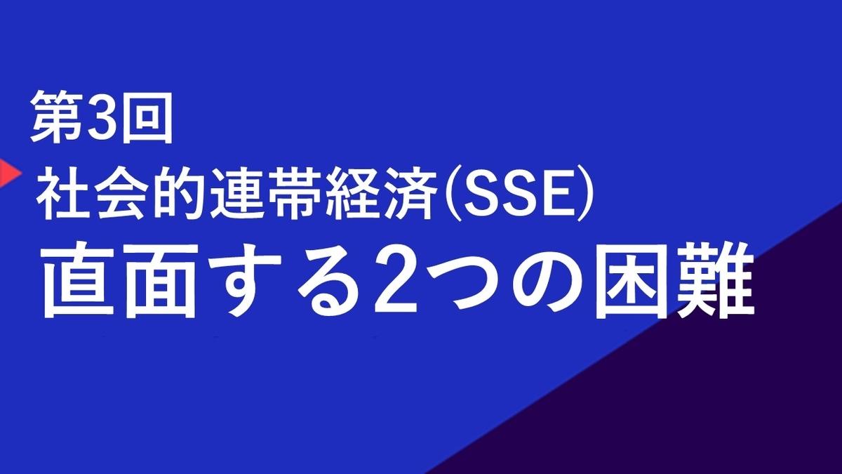 f:id:ILO_Japan_Friends:20200429183455j:plain