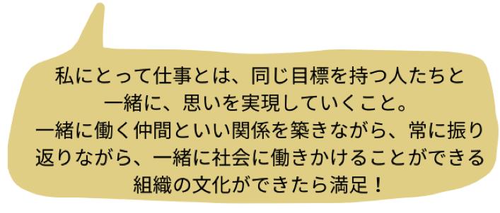 f:id:ILO_Japan_Friends:20200828123416p:plain