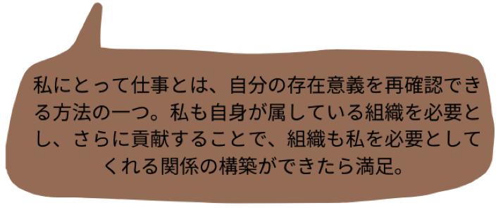 f:id:ILO_Japan_Friends:20200828123419p:plain