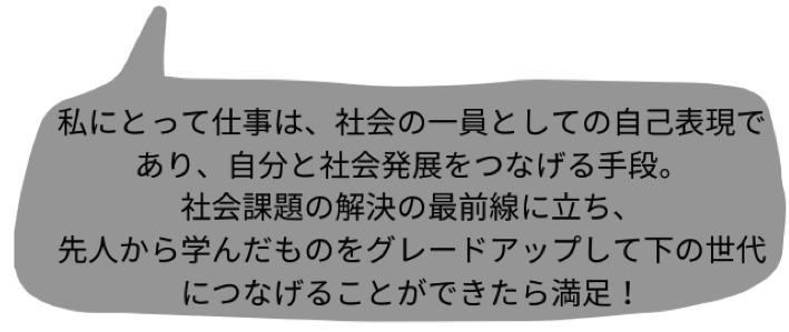 f:id:ILO_Japan_Friends:20200828123422p:plain