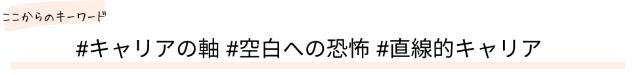 f:id:ILO_Japan_Friends:20200831123213p:plain