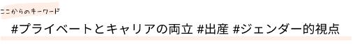 f:id:ILO_Japan_Friends:20200901174928p:plain