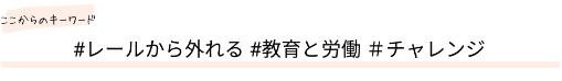 f:id:ILO_Japan_Friends:20200901175005p:plain