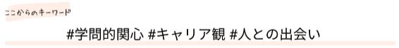 f:id:ILO_Japan_Friends:20200910120244p:plain