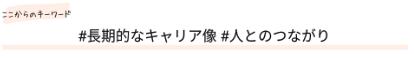f:id:ILO_Japan_Friends:20200910120324p:plain