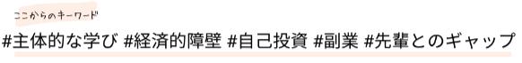f:id:ILO_Japan_Friends:20200910120450p:plain