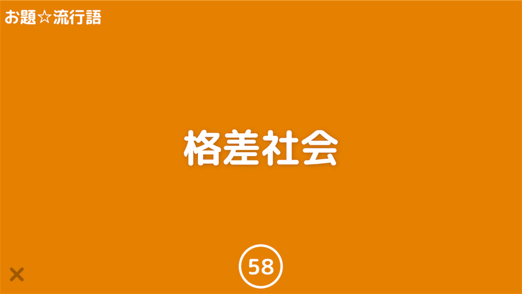 f:id:IMURUTA:20180113212148p:image