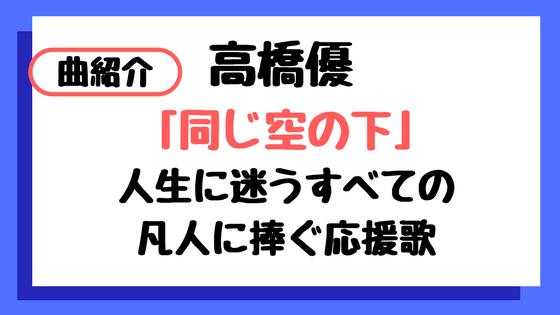f:id:IMURUTA:20180206171225p:plain