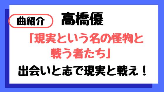 f:id:IMURUTA:20180206211719p:plain