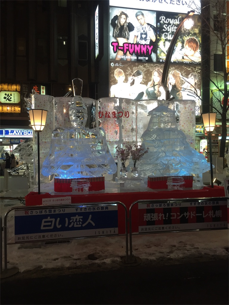 ひなまつりの氷像