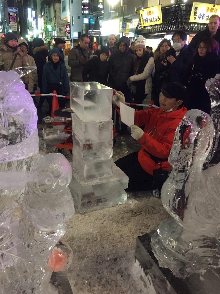氷像彫刻実演