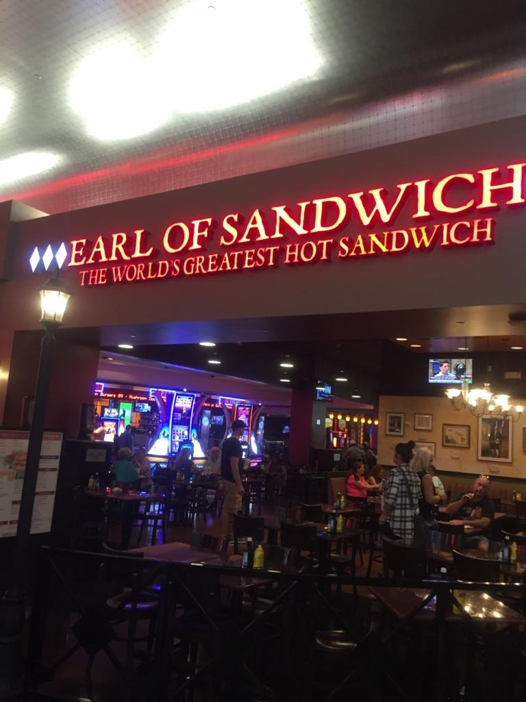 ラスベガスでアールオブサンドイッチを食べた