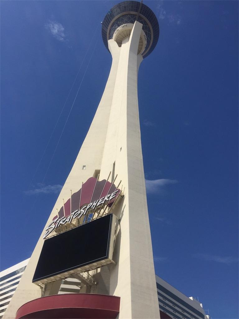 ラスベガスのストラトスフィアタワー