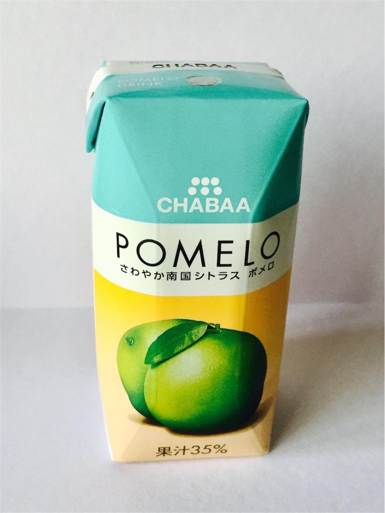チャバのポメロジュース。カルディで買える