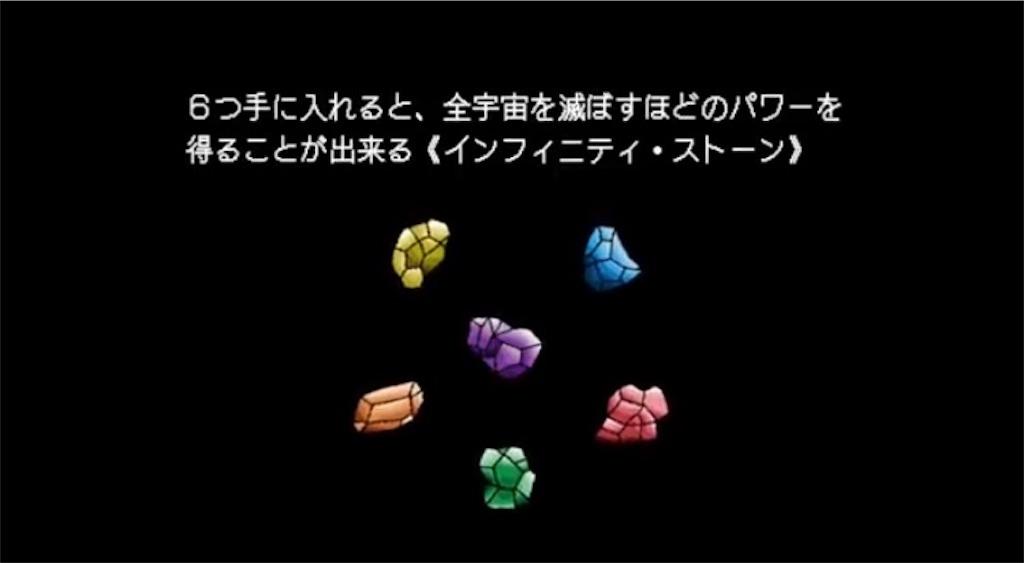 アベンジャーズインフィニティウォーの動画