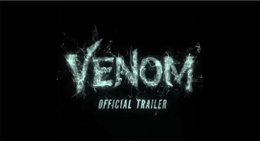 映画ヴェノムの公式映像