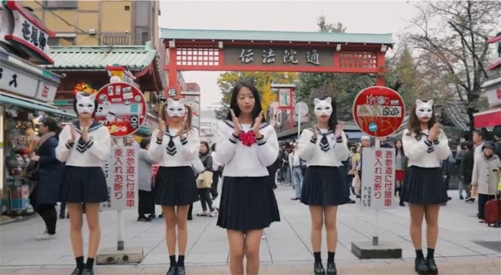 Nameweeが歌う「Tokyo Bon 東京盆踊り2020」