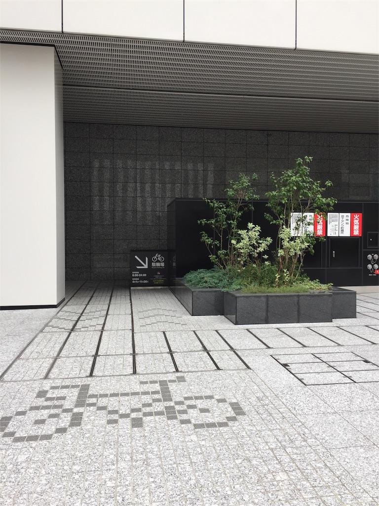 さっぽろ創成スクエアの地下駐輪場が便利