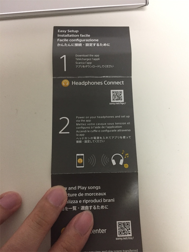 WF-SP900ソニーのワイヤレスイヤホンすごすぎ!簡単に使える次世代機