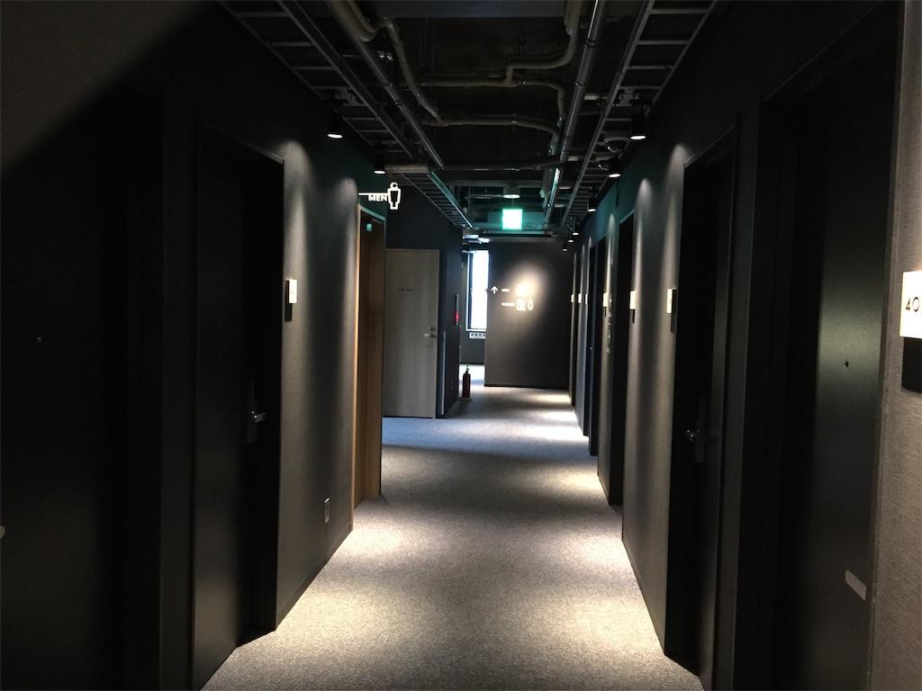 旭川のコスパいい宿「9C(ナインシー)ホテル」