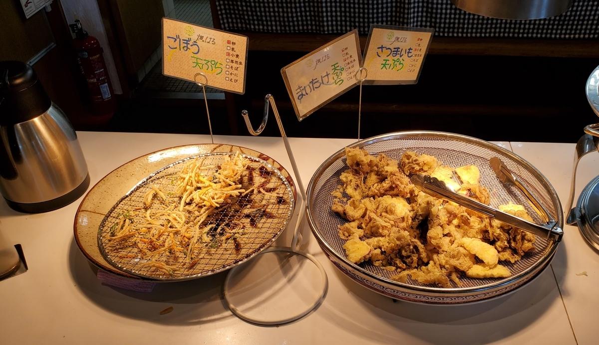 札幌芸術の森でランチ!「ごちそうキッチン畑のはる」のビュッフェ|野菜のメニューが豊富な店