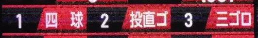 f:id:INUWASHIclub:20180901231510p:plain