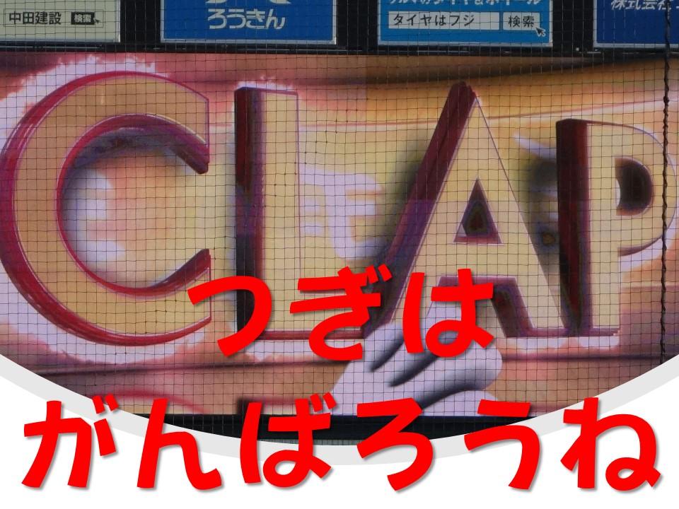 f:id:INUWASHIclub:20210712192736j:plain
