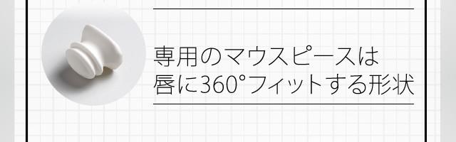 f:id:IOU:20170730230000j:plain