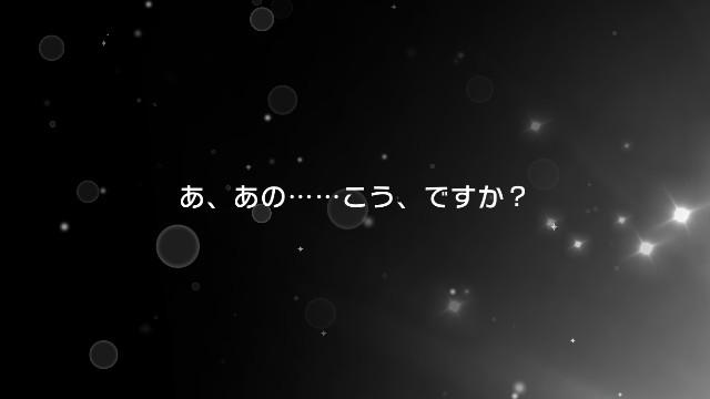 f:id:IOU:20170809230120j:plain