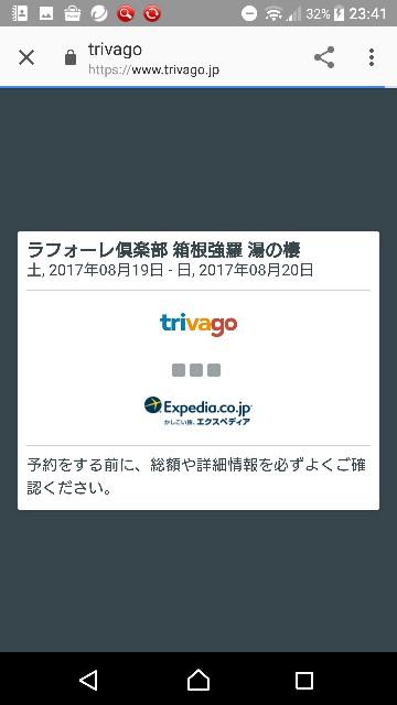 f:id:IOU:20170818234153j:plain