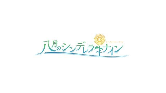 f:id:IOU:20170821212455j:plain